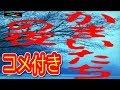 【ストーリー】第3話「夜来る」【アニメ】【漫画動画】 - YouTube