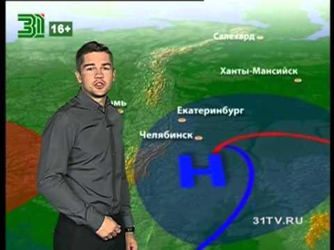 Прогноз погоды в Пскове на 10 дней —