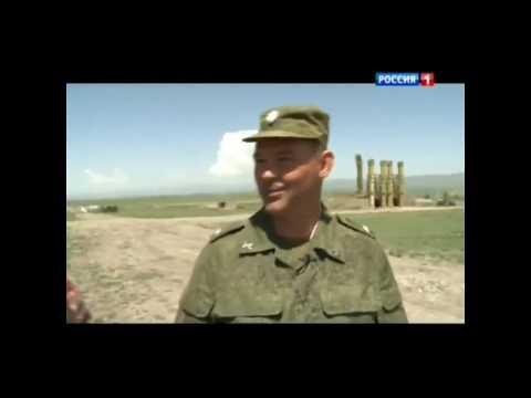 Армения  Гюмри 102 Российская  военная  база в/ч 04436 Армия,