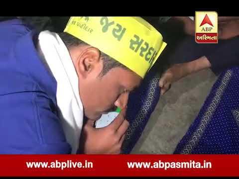 Alpesh Kathiriya Call to Nitin Patel during protest at Surat Collector office