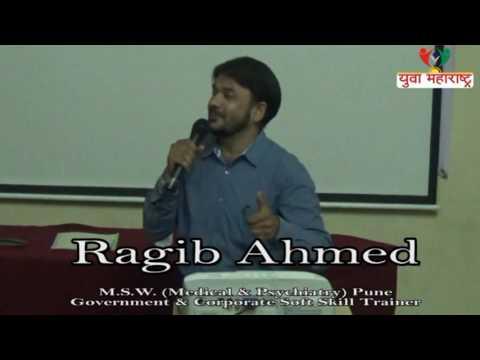 goal setting 1 by Ragib ahmed
