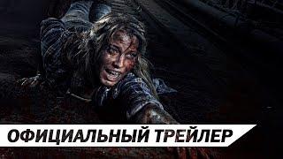 ДИГГЕРЫ [ОФИЦИАЛЬНЫЙ   ТРЕЙЛЕР]