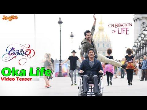 Oka Life Song Teaser   Nagarjuna   Karthi   Tamannaah   Gopi Sundar