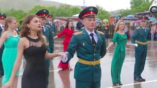 Лейтенантский Вальс Вольское Высшее Военное Училище