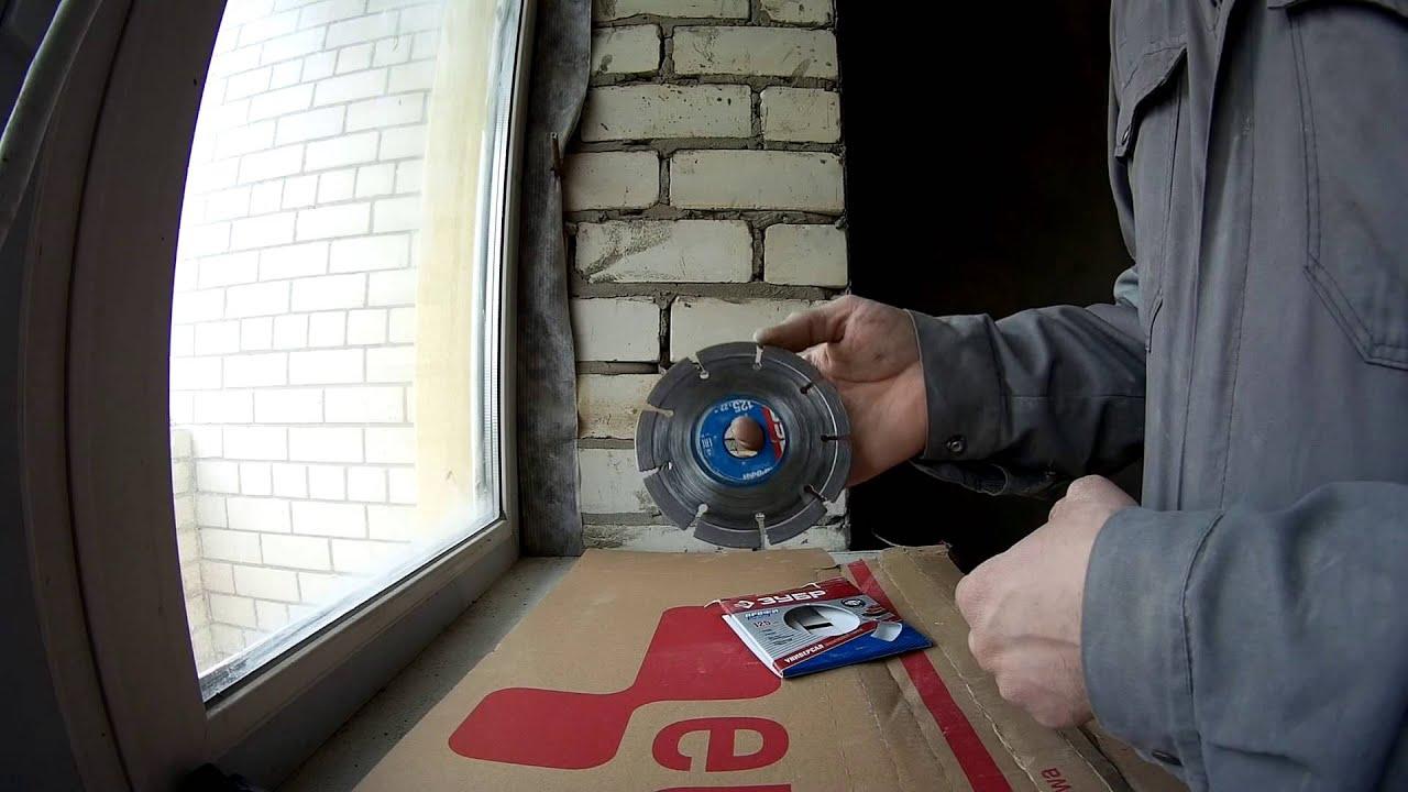 Алмазный отрезной круг Distar RS25T 1A1R Hard Ceramics - YouTube