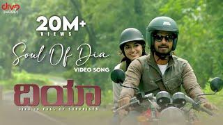 DIA - Soul Of Dia (Video Song) | Sanjith Hegde, Chinmayi Sripaada | B. Ajaneesh Loknath | KS Ashoka