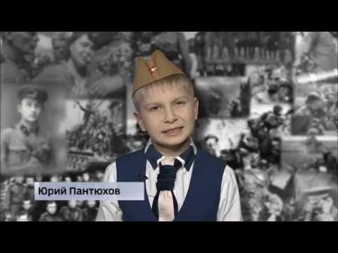 Пантюхов Юра, Тула 9 лет.