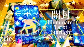 ⭐️開封動画⭐️Illuminated Tarot Starlight ver. ⭐️