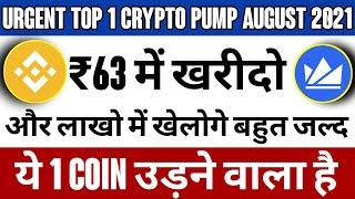 Urgent Top 1 coinfor Best profit ⚡FUTURE | Best High Profit cryptoCurrency 2021Small Crypto 63₹