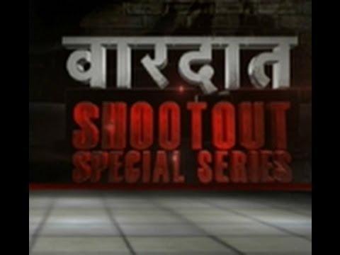 How it happened: Shri Prakash Shukla's shootout in Ghaziabad