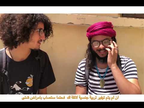 vidéo UNFPA Algérie sur la santé reproductive et la planification familiale