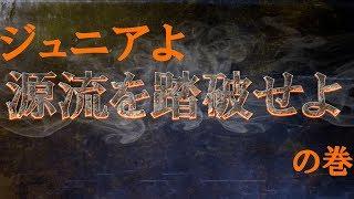 [Amazon]神奈川県立近代美術館へ行くならアルプスの峰々を越えてゆけ(2/3) 2018/12/21
