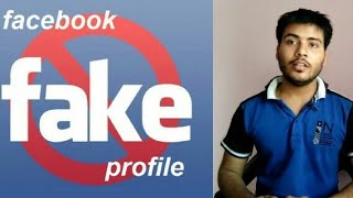 How to find facebook fake profile? Easy way to find girls fake profile 😎