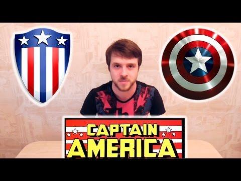 Первый Мститель - Обзор комикса Капитан Америка.