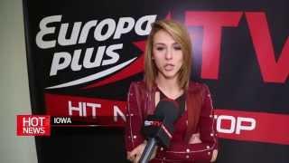 """HOT NEWS - IOWA о премьере клипа """"Бьет бит"""""""