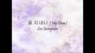 Download Video Lee Jeongmin - 잘 지내니 (My Dear) [Han & Eng] MP3 3GP MP4