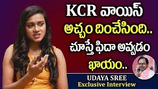 CM KCR Voice Imitation By Tik Tok Udaya Sree || Anchor Udaya Sree Imitates CM KCR || Sumantv News