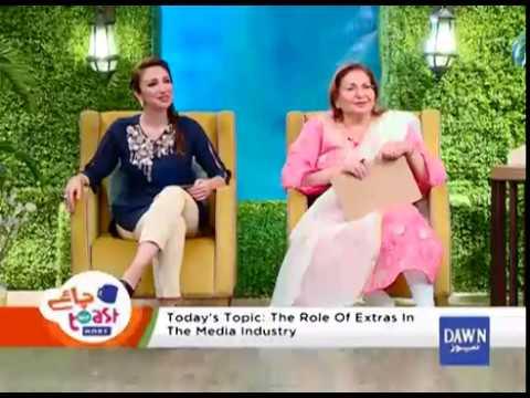 Chai Toast Aur Host November 22nd,2017