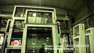 Инкон Производство пластиковых окон
