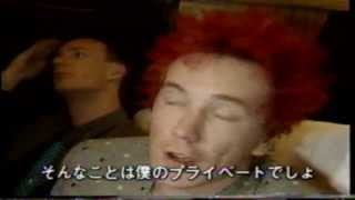 Public Image Ltd • Anarchy Movie