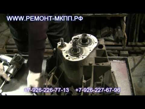 MKPP Ford Focus 1,8L IB5