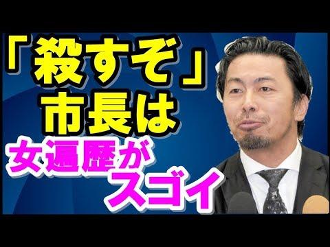 今村岳司動画