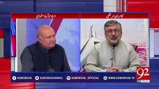 Our real fight is aginst 'aliens': Nawaz| 3 May 2018 | 92NewsHD
