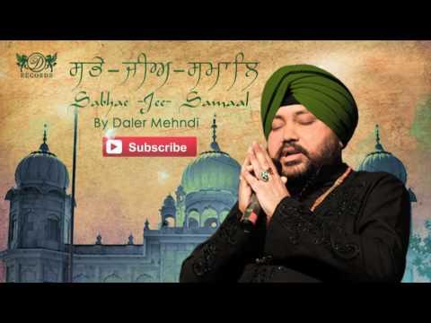 Sabhae Jee Samaal | Daler Mehndi | Full Audio Song | Shabad Gurbani | DRecords
