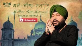 Sabhae Jee Samaal   Daler Mehndi   Full Audio Song   Shabad Gurbani   DRecords