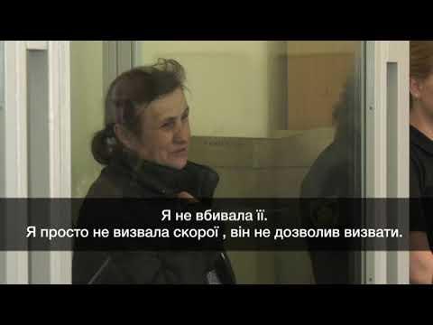 На Житомирщині судять батька-вбивцю