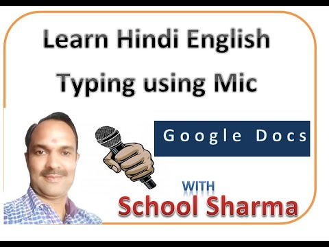 how-to-type-hindi-or-any-language-helpful-in-teaching-and-teachers