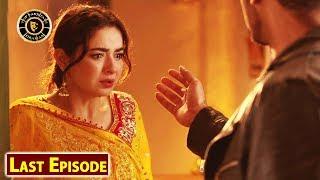Visaal Last Episode - Top Pakistani Drama