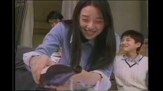 大塚寧々 キリン KIRIN CM 1995年.