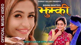 JHUMKI झुम्की Modern Deuda Song 2019/2076 Bishnu Bhatta Feat. Shristi Khadka, Suraj Malla
