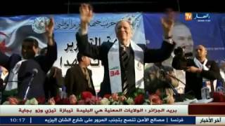 ولد عباس.. الأفلان يملك الشرعية  التاريخية والشعبية لحكم الجزائر