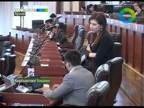 Закрытие казино в Кыргызстане. Эфир 12.02.2012