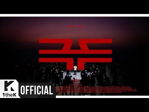 [MV] ZICO(지코) _ Extreme(극)