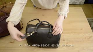 Видео обзор итальянской сумки Vera Pelle 5176 BOWLER для магазина BorsaToscana.ru