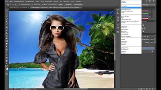 Как пользоваться фотошопом. Photoshop для начинающих.
