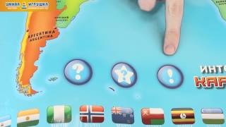 интерактивная карта мира для детей (Zanzoon)
