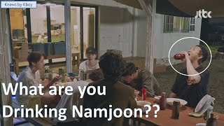 BTS - In the Soop EP 2 | RM being RM