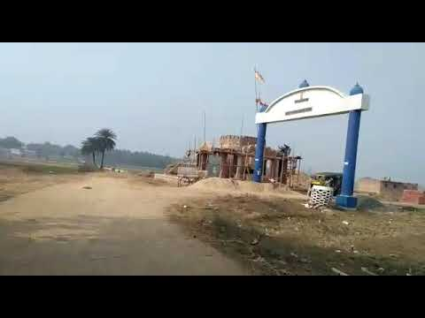 Rajpur belhar banka welcoming video