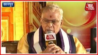 Panchayat Aajtak: Senior BJP Leader Murli Manohar Joshi Speaks Out On Kashmir Problem