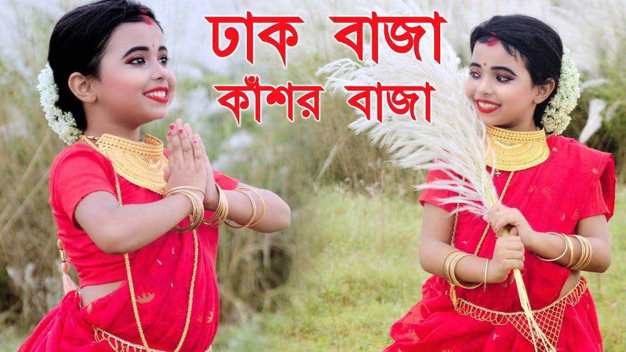 Download Dhak Baja Kashor Baja    Sherya Ghoshal    Urmi Sarkar