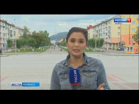 Выяснилось, кто из российских звёзд выступит на Дне шахтёра в Междуреченске