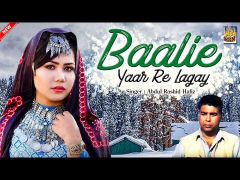 """Baalie Yaar Re Lagay """"Sufiyana Qawwali 2014"""" By Ab. Rashid Hafiz"""
