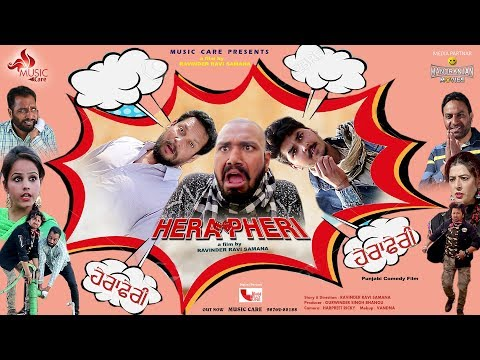 Full Movie Hera Pheri Film A Presentation Of Music Care & Tellytune Entertainment