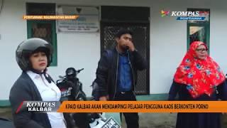 KPAID Kalbar akan Mendampingi Pelajar Pengguna Kaos Berkonten Porno - Kompas TV Pontianak