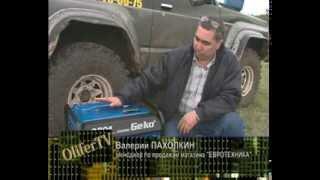 видео Дизельный генератор с автозапуском