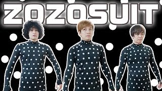 【ZOZOSUIT】ゾゾスーツでカリブラを大解剖!!